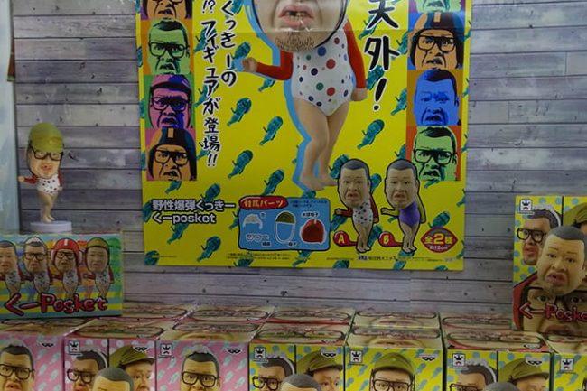 Japanilainen posket figuuri