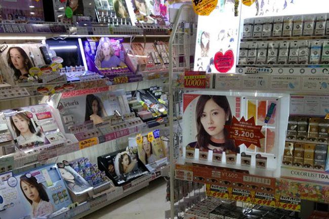 Japanilainen meikkiosasto