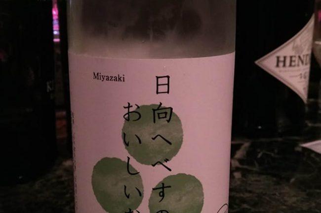 Miyazaki sake-pullo